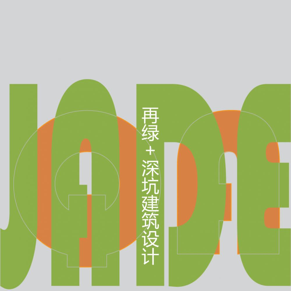 JADE+QA